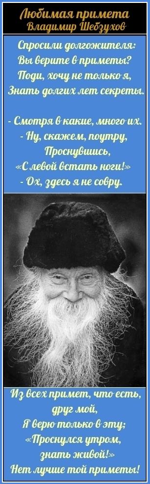 https://forumupload.ru/uploads/0002/72/3f/23479/t795787.png