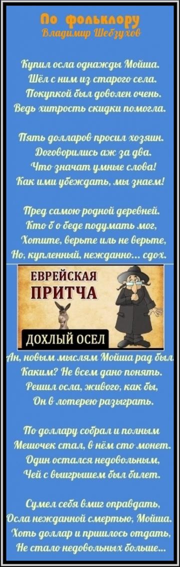 https://forumupload.ru/uploads/0002/72/3f/23479/t798481.png