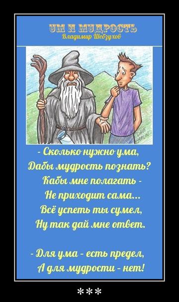 https://forumupload.ru/uploads/0002/72/3f/23479/t802543.png