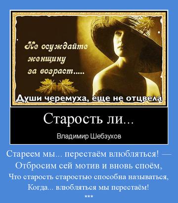 http://forumupload.ru/uploads/0002/72/3f/23479/t80790.png