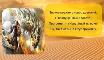 http://forumupload.ru/uploads/0002/72/3f/23479/t81454.jpg