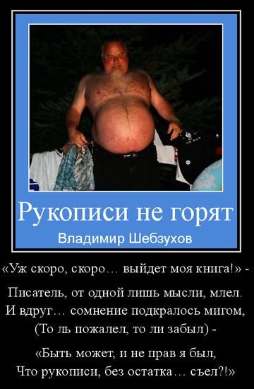 http://forumupload.ru/uploads/0002/72/3f/23479/t81475.png