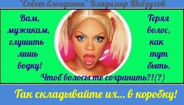 http://forumupload.ru/uploads/0002/72/3f/23479/t81519.jpg