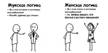 http://forumupload.ru/uploads/0002/72/3f/23479/t818835.jpg