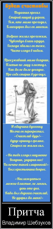 https://forumupload.ru/uploads/0002/72/3f/23479/t820113.png