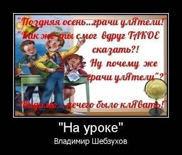 https://forumupload.ru/uploads/0002/72/3f/23479/t82296.jpg