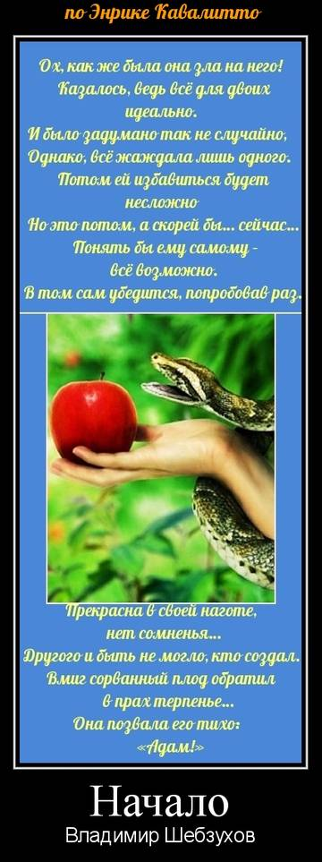 https://forumupload.ru/uploads/0002/72/3f/23479/t828069.jpg
