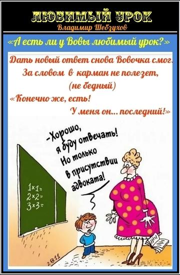 https://forumupload.ru/uploads/0002/72/3f/23479/t828164.png