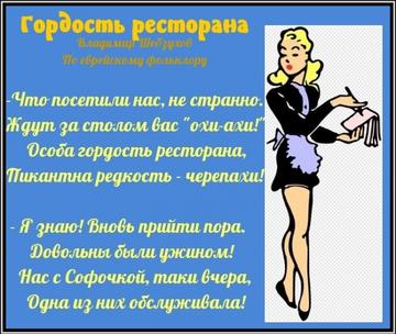 https://forumupload.ru/uploads/0002/72/3f/23479/t834256.png
