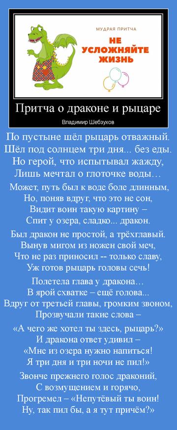 http://forumupload.ru/uploads/0002/72/3f/23479/t86164.png