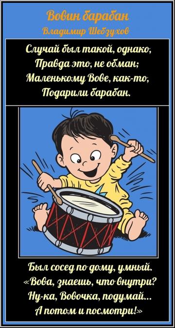 https://forumupload.ru/uploads/0002/72/3f/23479/t86768.png