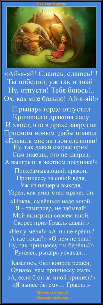 https://forumupload.ru/uploads/0002/72/3f/23479/t878019.png