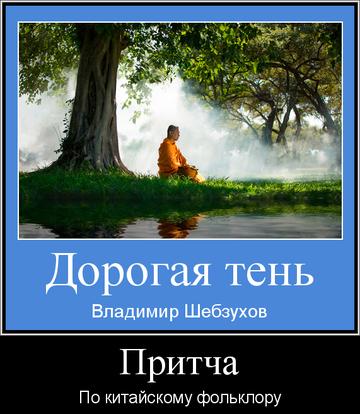 https://forumupload.ru/uploads/0002/72/3f/23479/t904722.png