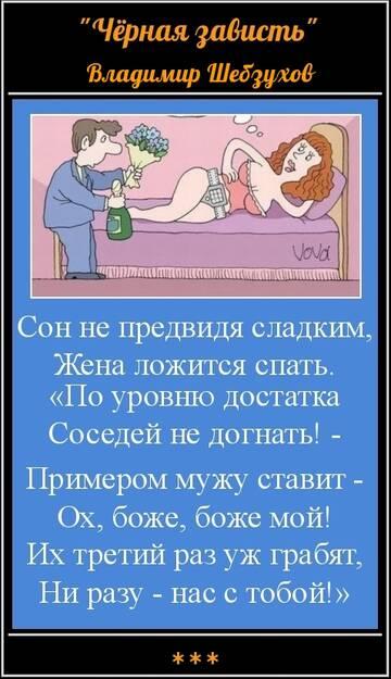 https://forumupload.ru/uploads/0002/72/3f/23479/t910371.jpg