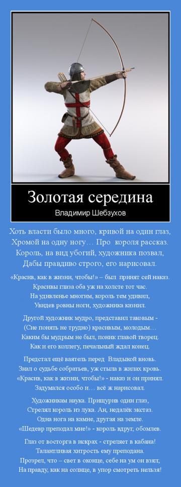 https://forumupload.ru/uploads/0002/72/3f/23479/t917142.png