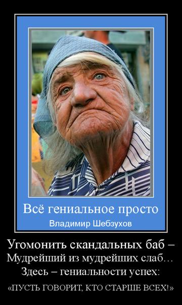 http://forumupload.ru/uploads/0002/72/3f/23479/t92679.png