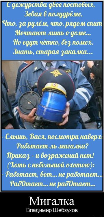 http://forumupload.ru/uploads/0002/72/3f/23479/t929886.png