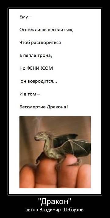 http://forumupload.ru/uploads/0002/72/3f/23479/t93343.jpg