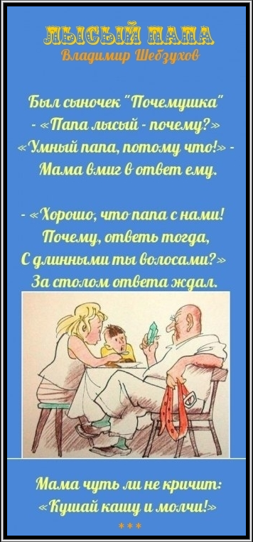 https://forumupload.ru/uploads/0002/72/3f/23479/t936914.png