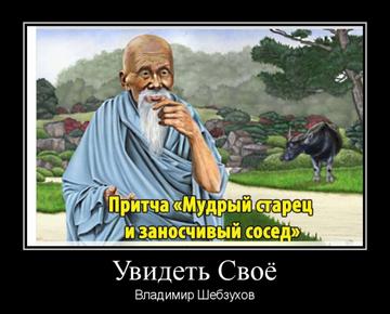 https://forumupload.ru/uploads/0002/72/3f/23479/t945450.png