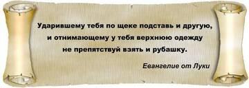 https://forumupload.ru/uploads/0002/72/3f/23479/t945703.jpg