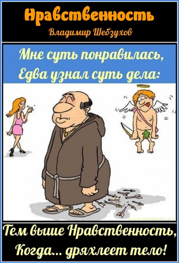 https://forumupload.ru/uploads/0002/72/3f/23479/t949058.png