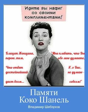 https://forumupload.ru/uploads/0002/72/3f/23479/t95199.jpg