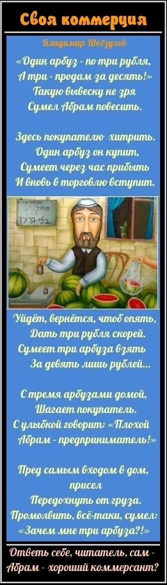 https://forumupload.ru/uploads/0002/72/3f/23479/t952682.png