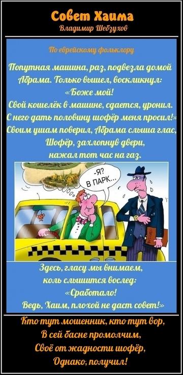 https://forumupload.ru/uploads/0002/72/3f/23479/t961706.png