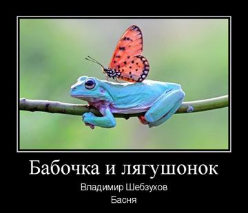 https://forumupload.ru/uploads/0002/72/3f/23479/t962363.png