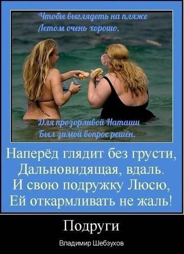 https://forumupload.ru/uploads/0002/72/3f/23479/t96736.jpg