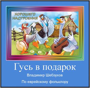 https://forumupload.ru/uploads/0002/72/3f/23479/t978729.png