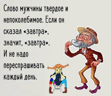 http://forumupload.ru/uploads/0002/72/3f/23479/t983572.jpg