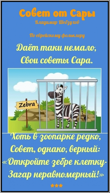 https://forumupload.ru/uploads/0002/72/3f/23479/t985097.png