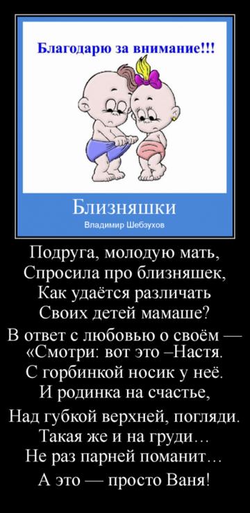 http://forumupload.ru/uploads/0002/72/3f/23479/t98781.png