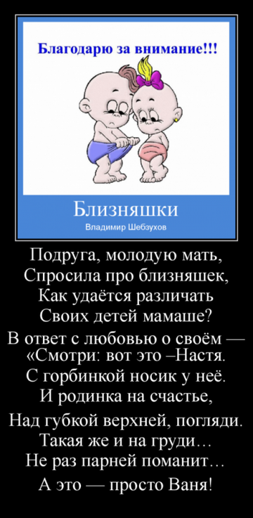 https://forumupload.ru/uploads/0002/72/3f/23479/t98781.png