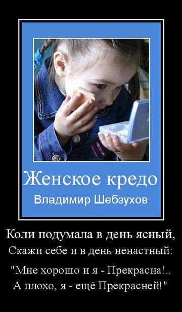 https://forumupload.ru/uploads/0002/72/3f/23479/t98888.png