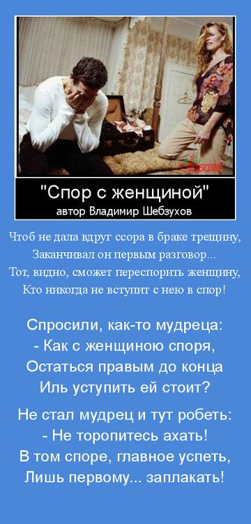 https://forumupload.ru/uploads/0002/72/3f/23479/t99697.png