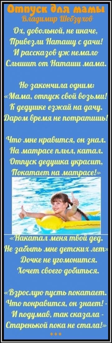 https://forumupload.ru/uploads/0002/72/3f/23479/t998684.png
