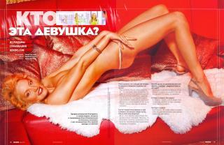 http://forumupload.ru/uploads/0002/74/04/136067-5.jpg