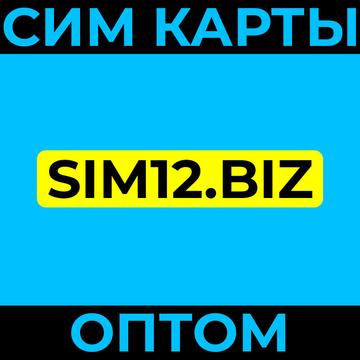 https://forumupload.ru/uploads/0002/87/80/1273/t450907.png