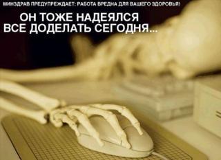 http://forumupload.ru/uploads/0002/b2/b4/6548-2.jpg