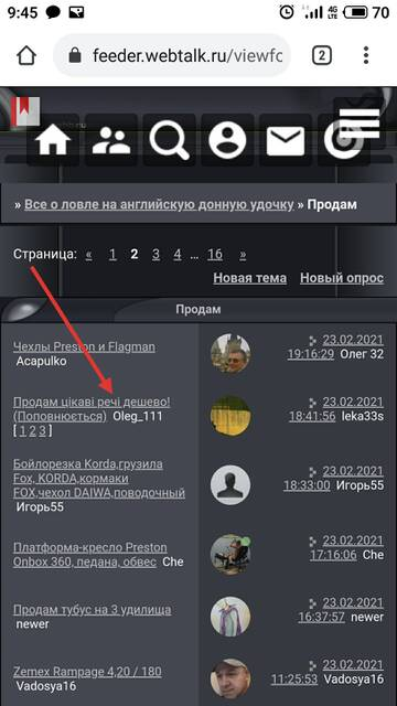 https://forumupload.ru/uploads/0002/f9/2d/9643/t16333.jpg