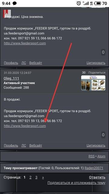 https://forumupload.ru/uploads/0002/f9/2d/9643/t683530.jpg
