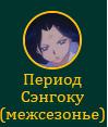 http://forumupload.ru/uploads/0003/67/b4/2/216514.png