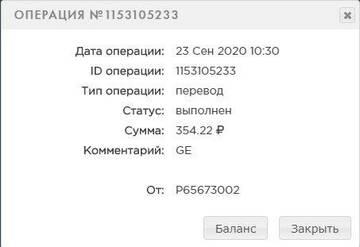 http://forumupload.ru/uploads/0003/7d/f9/591/t192856.jpg