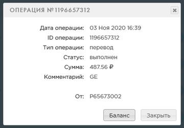 http://forumupload.ru/uploads/0003/7d/f9/591/t361112.png