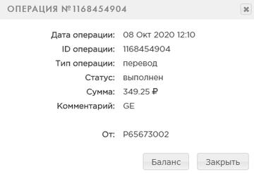 http://forumupload.ru/uploads/0003/7d/f9/591/t693820.png