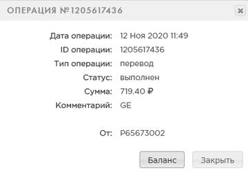 http://forumupload.ru/uploads/0003/7d/f9/591/t695924.png