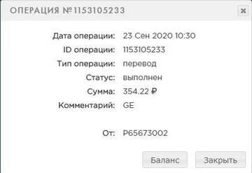 http://forumupload.ru/uploads/0003/7d/f9/591/t945442.jpg
